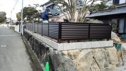 和風塀解体撤去工事