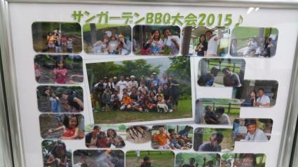 20150717_155527-column2