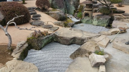 姫路庭|和庭の池をリガーデン