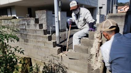 姫路ブロック塀の一部解体撤去工事