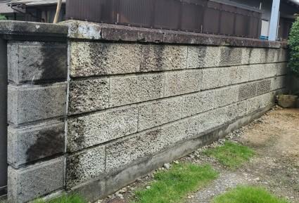 大谷石の塀解体