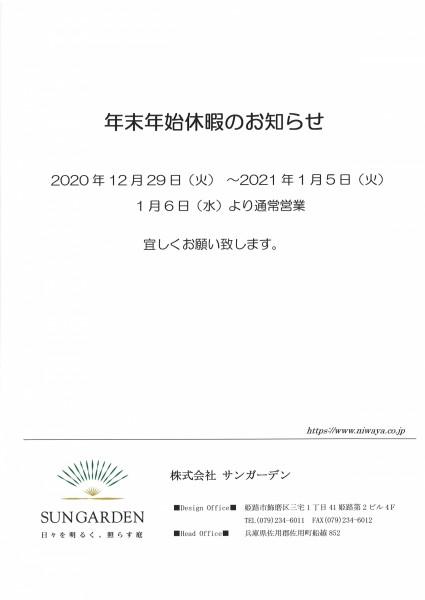20201228145526_00001-column2