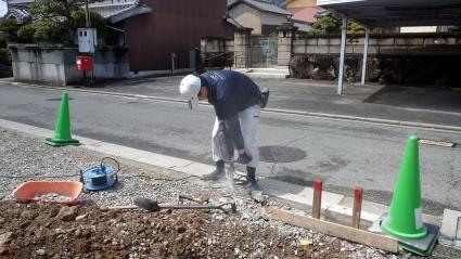 姫路外構|道路境界縁石解体撤去
