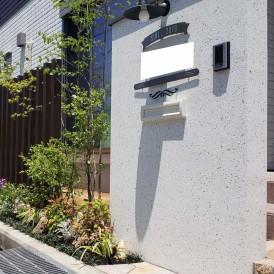 姫路市新築外構|塗り壁と植栽を活かしたエクステリア