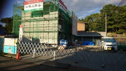 相生市外構デザイン|一条工務店のエクステリア工事