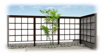 ガーデンの提案