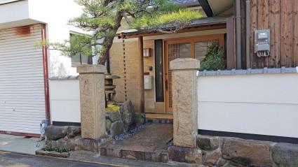 姫路市和庭リフォーム|生垣を撤去して鎧塀