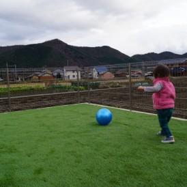 人工芝のお庭 姫路