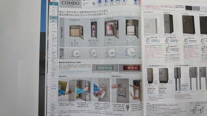 DSC_0874-column2