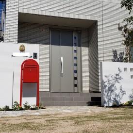 相生市新築外構|アイアン表札と赤色ポストとマリンライト
