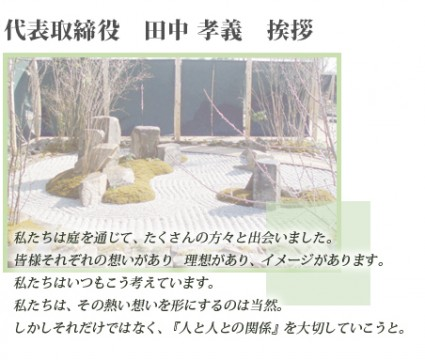 company_img-column2