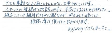 d2e5120c07b688c46f1dea556c7dcb3e-column2