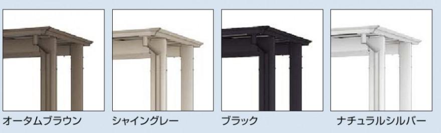 e382a2e383bce382ade38387e383a5e382aae889b2-column1